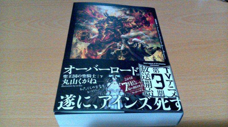 Overlord Tập 13 Chương Kết
