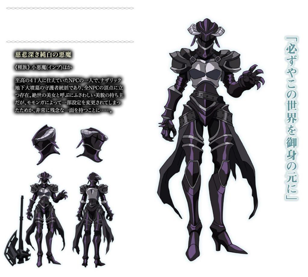 albedos armor settings