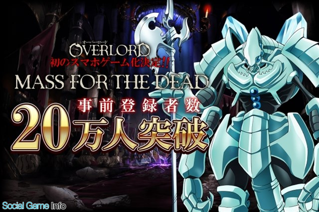 Giới thiệu Game Overlord Mass for the dead