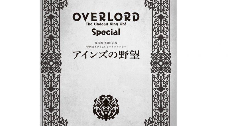 Overlord ngoại truyện-Khát vọng của Ainz (Ainz's Ambition)