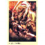 Overlord Tập 9 Chương 3