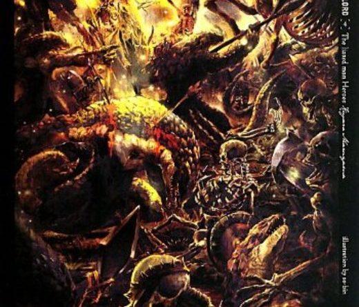 Overlord Tập 4 Mở đầu
