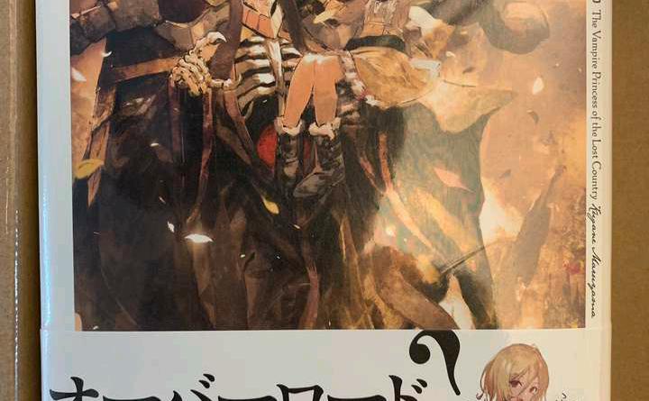 Overlord Công Chúa Vampire Của Đất Nước Bị Lãng Quên